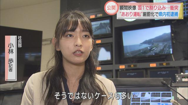 画像1: 執拗なクラクション…あおり運転容疑で男を逮捕 静岡・磐田市