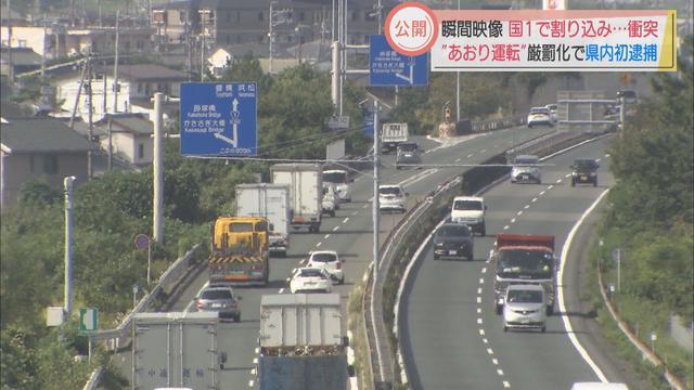 画像2: 執拗なクラクション…あおり運転容疑で男を逮捕 静岡・磐田市