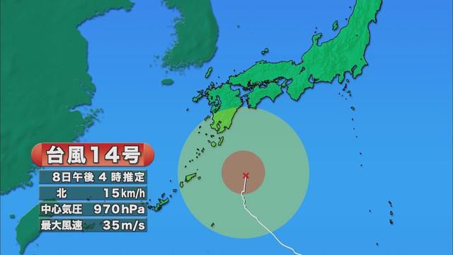 画像: 【台風14号】静岡県内には10日午後最接近か、上陸の恐れも 接近前から大雨に