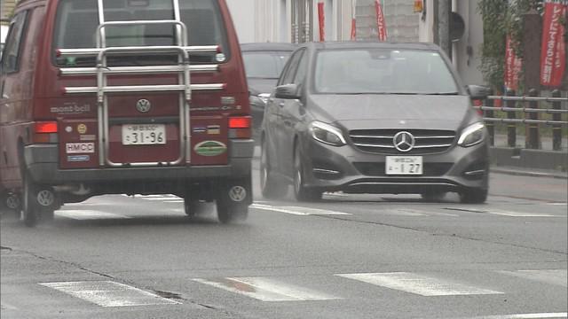 画像: 静岡市葵区 午前10時