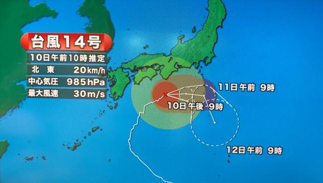 画像: 【台風14号 静岡】伊豆スカイライン通行止め