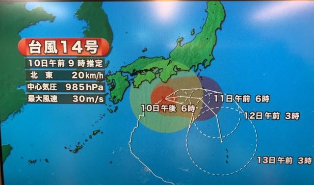 画像: 【台風14号 午前9時】大井川鉄道一部で運休 駿河湾フェリー全便欠航 静岡
