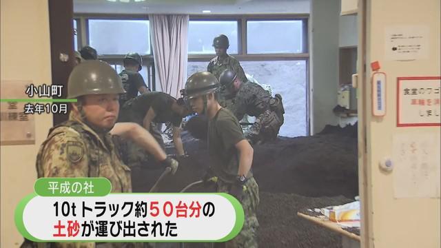 画像2: 窓から大量の土砂…去年、被害を受けた老人ホームの台風対策とは 静岡・小山町