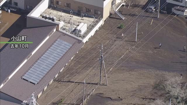 画像1: 窓から大量の土砂…去年、被害を受けた老人ホームの台風対策とは 静岡・小山町