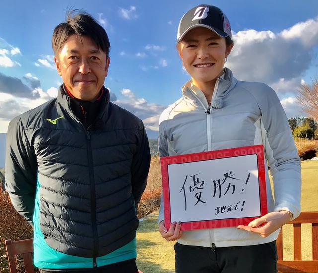 画像: 今年1月、静岡朝日テレビ「スポーツパラダイス」の企画で対談した澤登正朗氏(左)と渡邉彩香