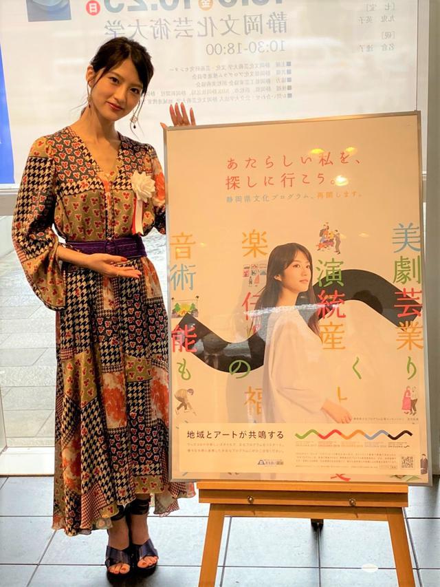 画像: 公式ポスターと写真に納まる若月佑美さん