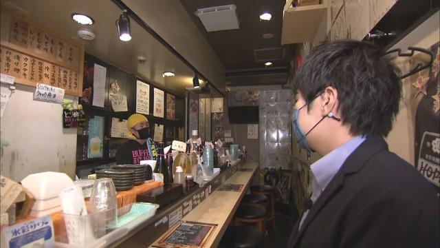 画像2: GoToイート不参加の飲食店、ネックはサイトに払う手数料 静岡市