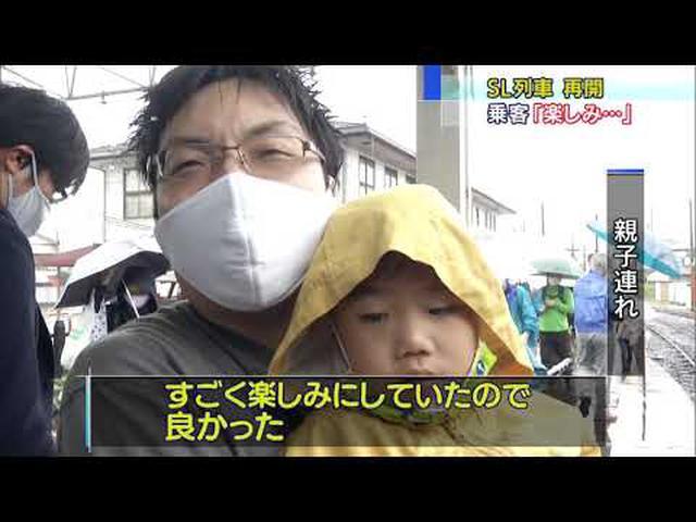 画像: 紅葉シーズンに向け大井川鉄道のSL列車運転再開 youtu.be