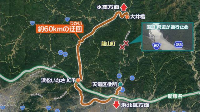 画像2: 迂回路は60キロも遠回り…土砂崩れのため県道通行止めで「1時間近く余計にかかる」の声 浜松市