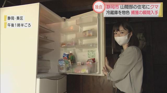 画像2: 住宅にクマ…冷蔵庫開け食糧物色か 8月ごろから目撃情報相次ぎ、ついに捕獲 静岡市