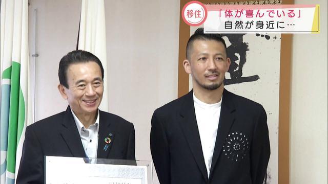画像: 東京から移住の熊谷真実さん「本当に浜松に来て良かった…夕暮れがきれい」 youtu.be
