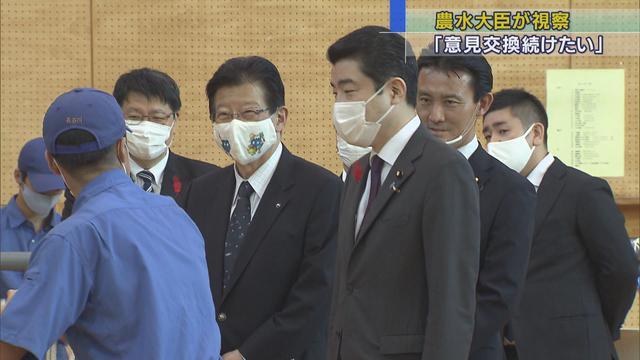 画像: 野上農林水産大臣、川勝知事と静岡県立漁業高等学園を視察