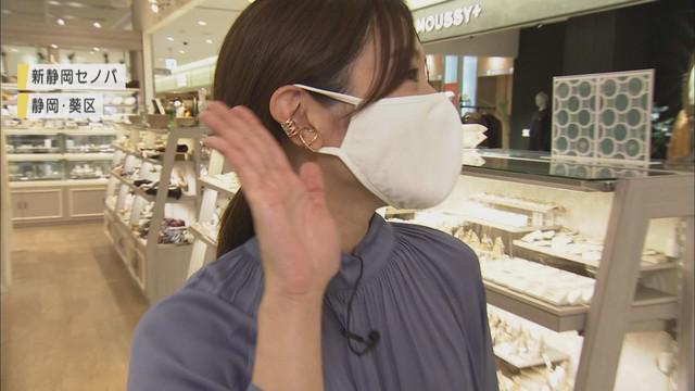 画像: イヤーカフをつけた北川彩アナ