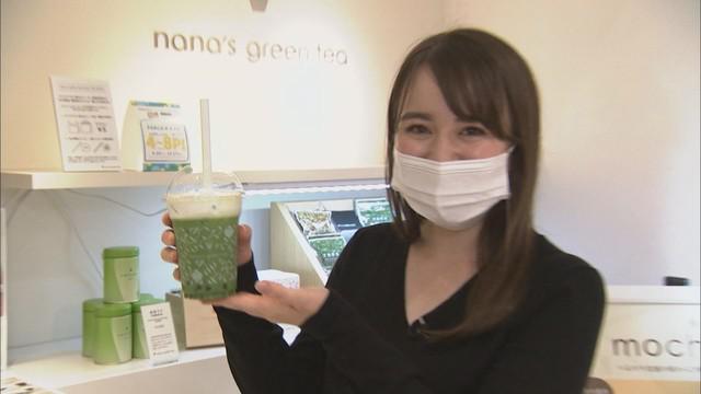 画像2: タピオカの次は「家康ももてなされた」透明でモチモチの… 静岡県内でもブーム