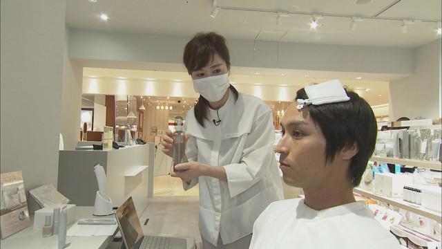 画像2: コロナで変わる百貨店事情(4) 男性用化粧品が人気、メイクも…リモートの映りを良くしたいから?