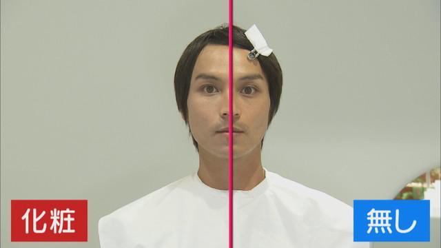 画像3: コロナで変わる百貨店事情(4) 男性用化粧品が人気、メイクも…リモートの映りを良くしたいから?