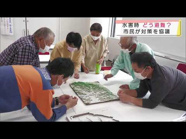 画像: 市民が段ボール製のジオラマ使い、水害対策の勉強会 静岡・袋井市 youtu.be