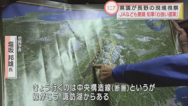 画像1: アルプストンネル工事の課題は 静岡県議13人が長野・大鹿村のリニア工事現場視察