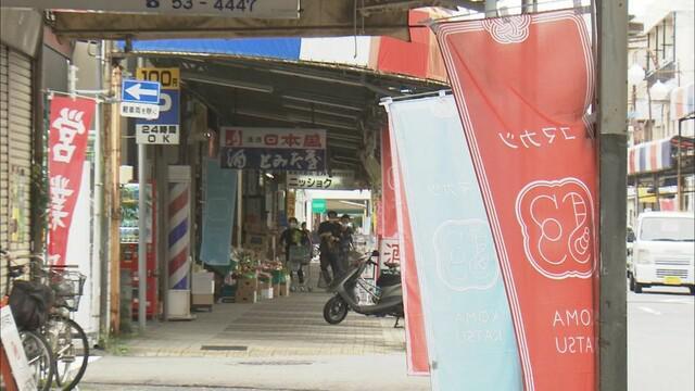 画像2: 【GoTo商店街】地元からは期待も… 不参加の商店街「募集期間が短く対応できなかった」 静岡市