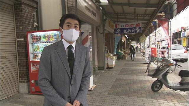 画像1: 【GoTo商店街】地元からは期待も… 不参加の商店街「募集期間が短く対応できなかった」 静岡市