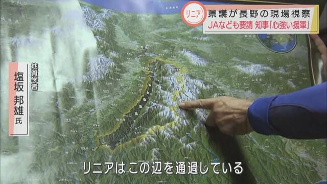 画像2: アルプストンネル工事の課題は 静岡県議13人が長野・大鹿村のリニア工事現場視察