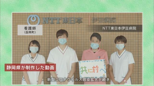 画像: 「戦うべきは人でなく、ウイルス」 静岡県は人権配慮訴える動画制作 浜松市で広がるシトラスリボンの輪
