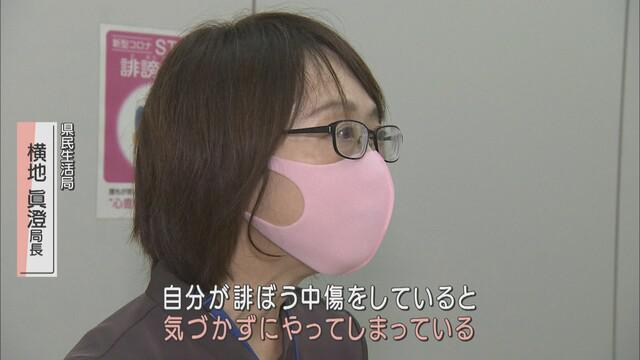 画像: 「戦うべきは人でなく、ウイルス」