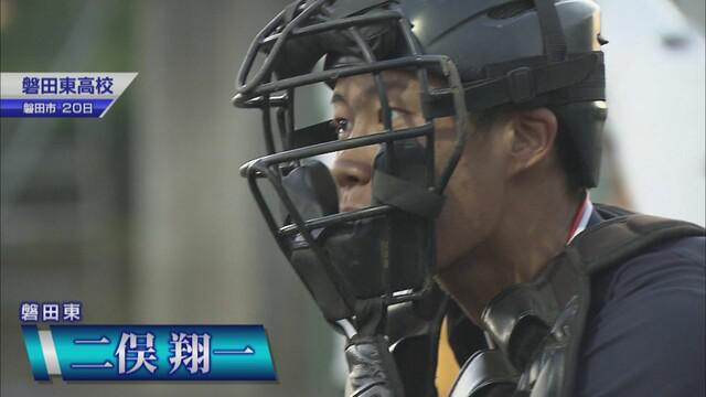 画像: ジュビロ愛あふれる磐田東・二俣捕手は強肩、俊足が魅力