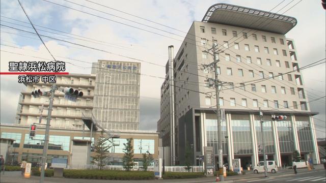 画像: 聖隷浜松病院