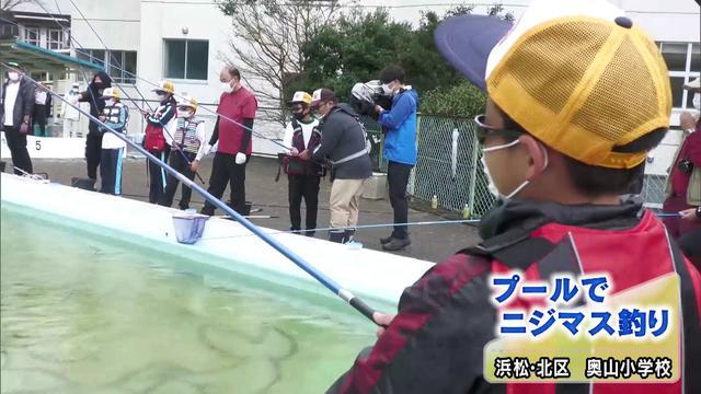 画像: 釣り文化に親しんで…シーズンオフのプールで小学生がニジマス釣り 浜松市 youtu.be