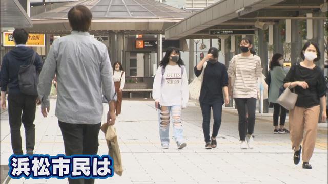 画像: 浜松市民は