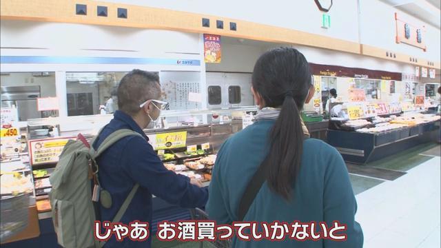 画像: スーパーまで片道2時間