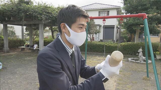 画像: 須藤アナも挑戦… でも、落とし穴が