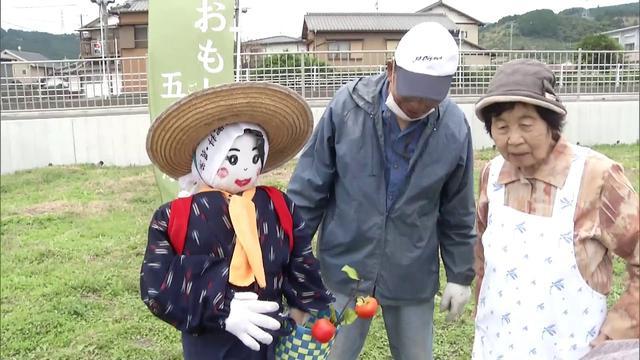 画像: 新駅の誕生を祝い案山子フェア youtu.be