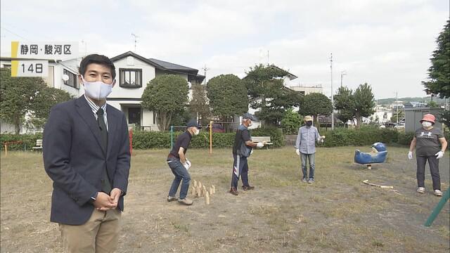 画像: コロナ禍で注目のスポーツ「モルック」 フィンランド発祥、マスクをして距離を取っても楽しめる 静岡県