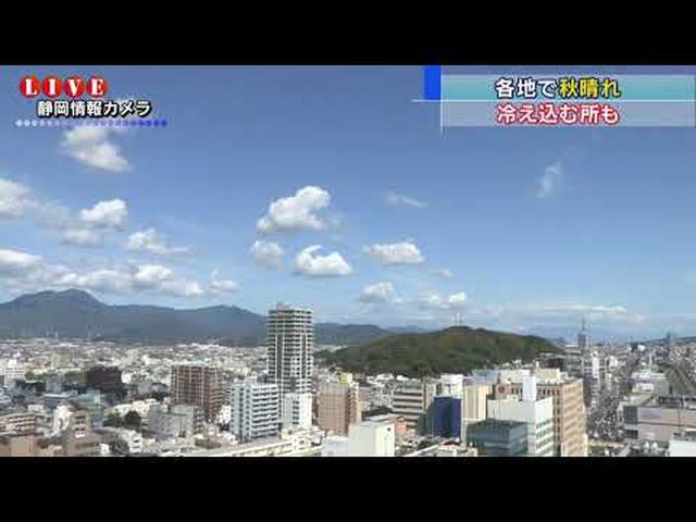 画像: 磐田8.1度、松崎9.3度…静岡県内4つの地点で今シーズン一番の冷え込み youtu.be