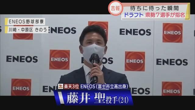 画像2: 横浜DeNA5位 ヤマハ・池谷 蒼大投手「今になって緊張してきた… 実感がわいている」