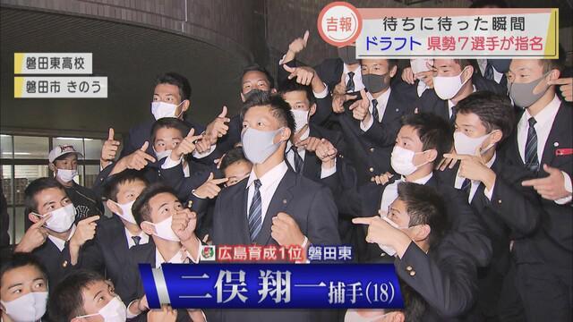 画像: 広島育成1位 二俣翔一捕手(磐田東)「とにかく指名されたことが一番の喜び」