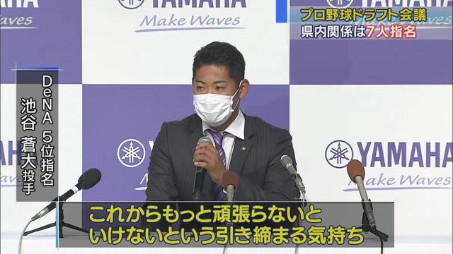画像2: 静岡商・高田琢登、DeNA6位で父晋松さんと抱擁…静岡県勢は計7人指名/ドラフト会議2020