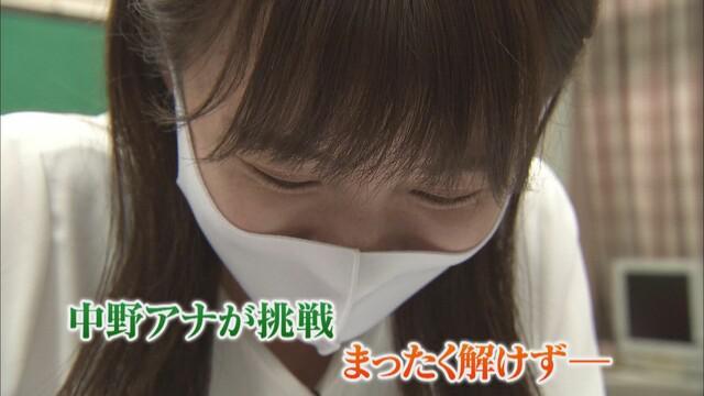 画像2: 静岡県初!未就学の女児が暗算検定4段合格 小2の姉も6段で先生は「勝ちたい意識がすごくある」 浜松市