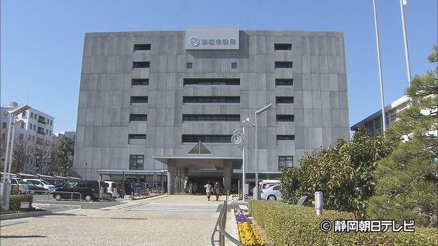 画像: 浜松市役所 浜松市は27日、浜松市商工会議所青年部の5人が感染したことを明らかにしました。全員、23日に同じ交流会に参加していました。