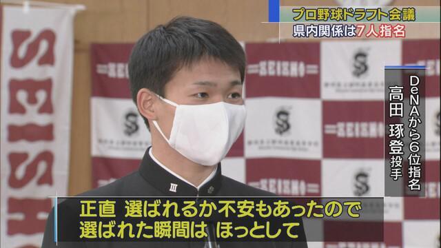 画像1: 静岡商・高田琢登、DeNA6位で父晋松さんと抱擁…静岡県勢は計7人指名/ドラフト会議2020