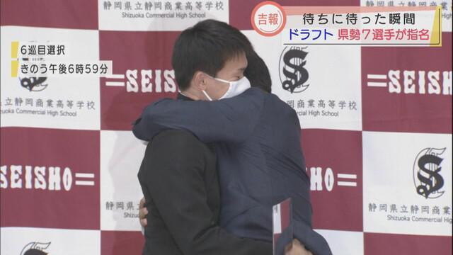 画像: 父の高田晋松監督と抱き合って喜ぶ高田投手
