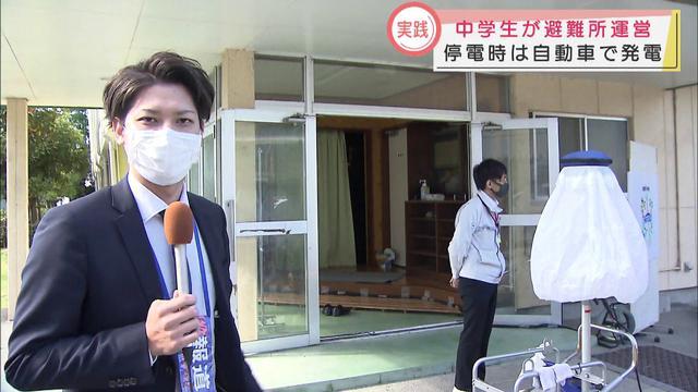 画像: 「意外と重かった」段ボールのパーテーションを組み立て 中学生が避難所運営を体験 静岡・裾野市 youtu.be