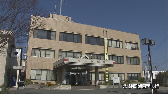 画像: 浜松市の小学校教師を傷害容疑で逮捕 面識がない男性を殴り、けがをさせた疑い 静岡県警