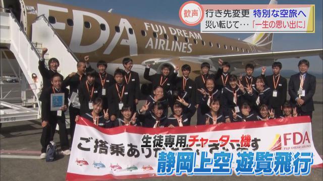 画像: 富士山静岡空港