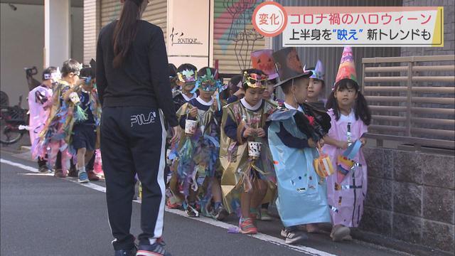 画像3: ハロウィーンでの合唱披露は中止…手作り衣装でお化けに変身 静岡市の幼稚園