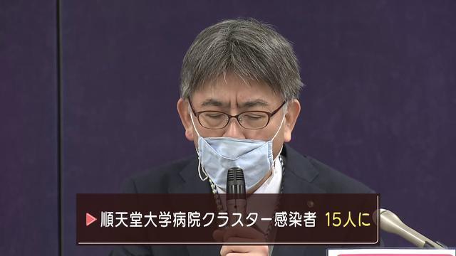 画像: 【新型コロナ】県内で新たに10人が感染 伊豆の国市の医療従事者は8人 youtu.be