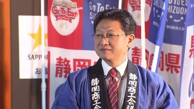 画像: GpToEatキャンペーン食事券で街に活気を youtu.be