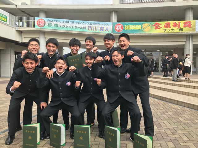 画像: 今年3月、静岡学園を卒業した全国高校サッカー選手権の優勝メンバー